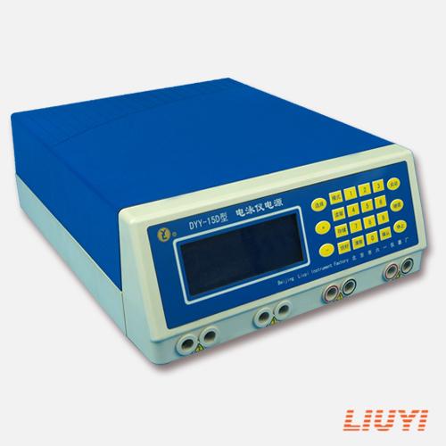 北京六一DYY-15D(P)型电脑三恒多用电泳仪电源