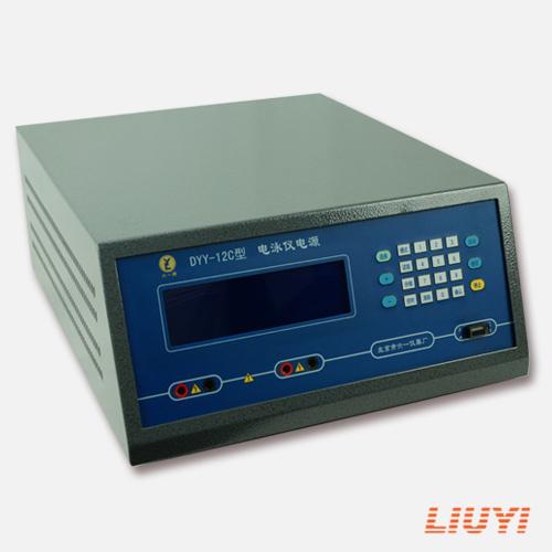 北京六一DYY-12C型电脑三恒多用电泳仪电源