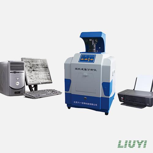 北京六一WD-9413A型凝胶成像分析系统