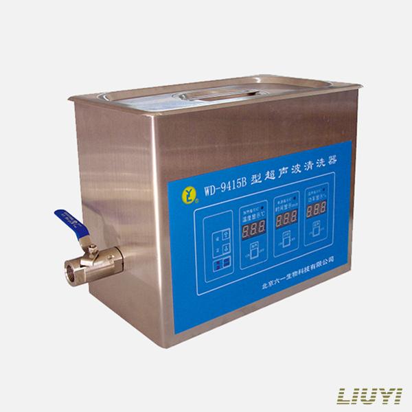 北京六一WD-9415B超声波清洗器