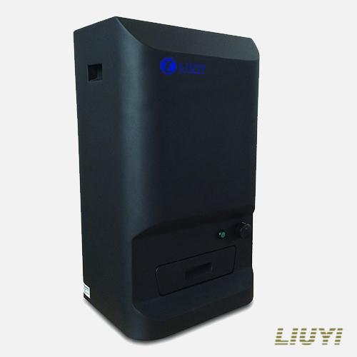 北京六一WD-9423B全自动化学发光成像系统