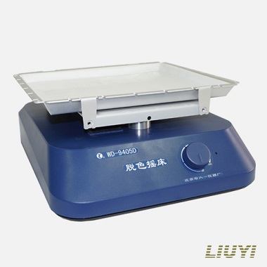 北京六一WD-9405D型脱色摇床(回旋式)