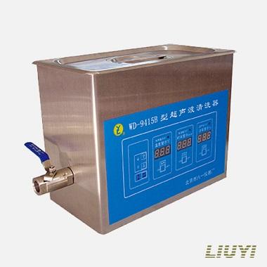 北京六一WD-9415A超声波清洗器