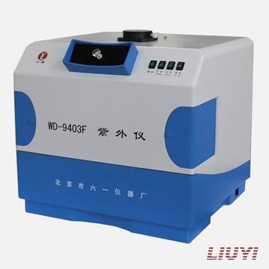 北京六一WD-9403F型多用途紫外仪