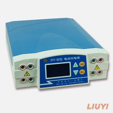 北京六一DYY-6D型电脑三恒多用电泳仪电源
