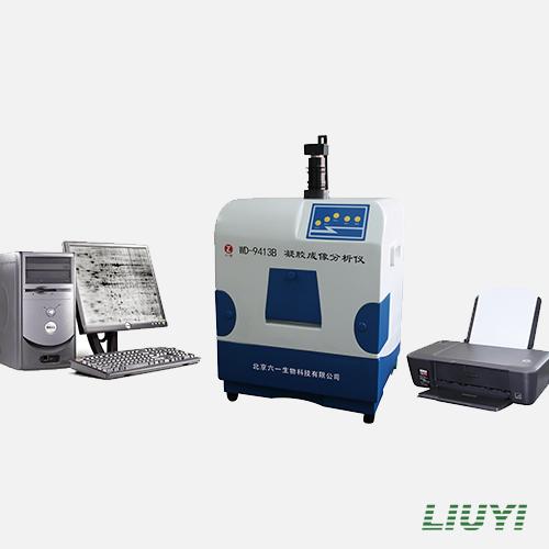 北京六一WD-9413B型凝胶成像分析系统
