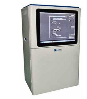 北京六一WD-9413D型一体式凝胶成像系统